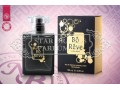 New Brand - Bo Reve 100ml EDP