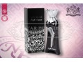 New Brand - Night Cancan 100 ml EDP