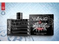New Brand - Extreme Power 100 ml EDT