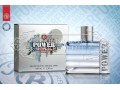 New Brand - Power 100 ml EDT